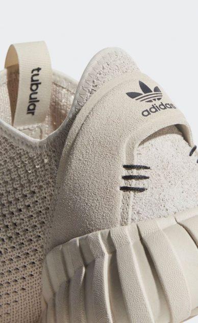 Adidas tubular-doom sock primeknit shoes
