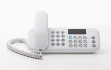 BKID LG internet phone