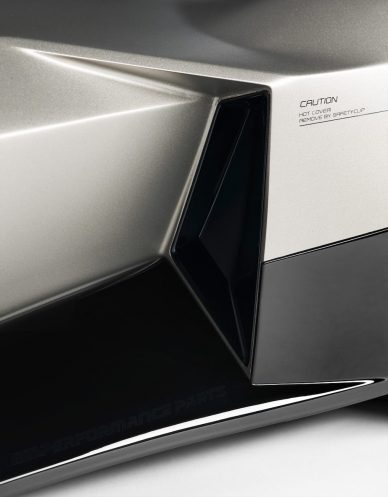 BMW M H2R FutureVision