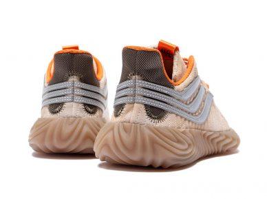 Bodega X adidas Originals