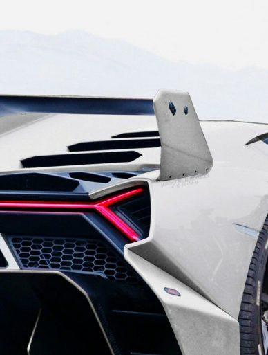 Lamborghini light