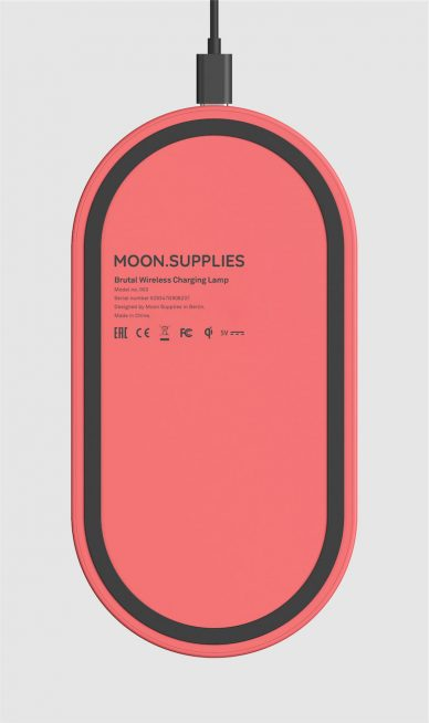 Moon Supplies lamp