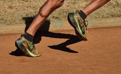 Nike SU18