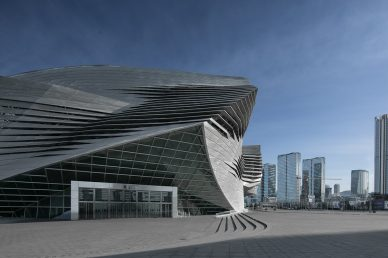 Photography Dalian Conference Center