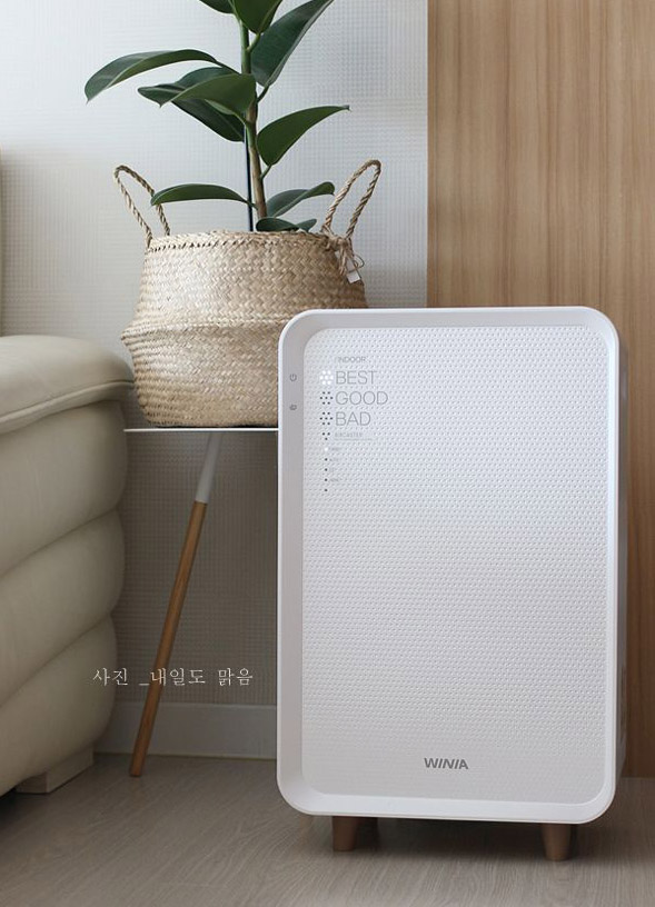 Winia air purifier