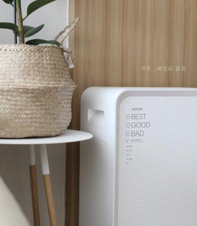Winia air purifier