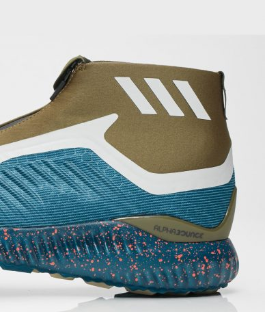 gold and blue adidas alphabounce 5.8 Blue Speckled heel