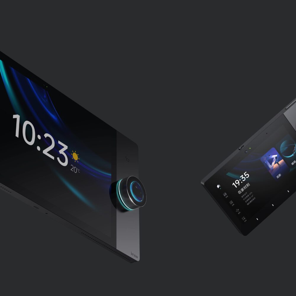 Bronze - Consumer Tech - inSight_01