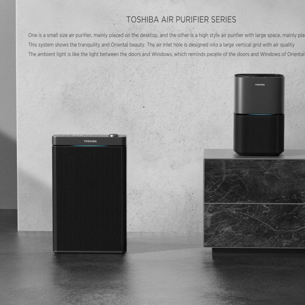 Bronze - Home - Toshiba air purifier series_01