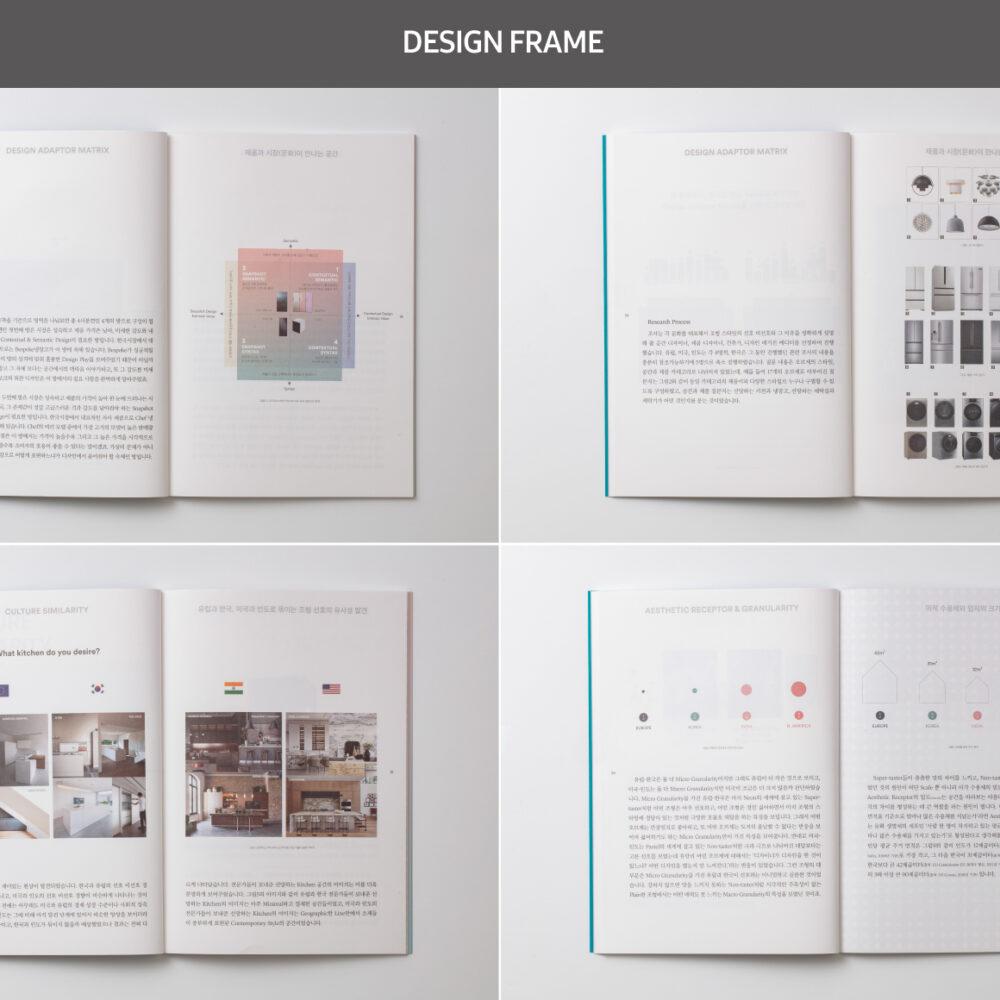 Silver - Design Strategy - Design Frame