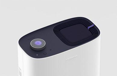 jinwoo Hong aromatherapy air purifier