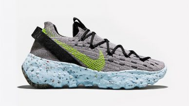 leManoosh nike space hippie pack