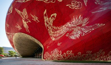 sunac guangzhou grand theatre china steven hilton architects leManoosh Industrial design Blog
